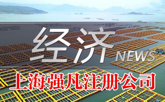 科创板注册制终于来啦 上海市目前受理15家登记排名第三