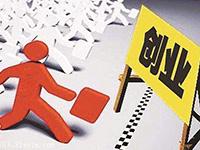上海松江注册集团公司需要多少费用?