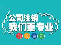 如何在上海宝山注册集团公司