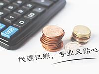 税务登记注意事项有哪些?