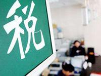 2019年松江区税务购票需要带哪些资料?