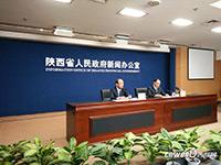 陕西自贸试验区成立百天新增注册企业3382户