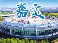 上海嘉定公司注册创业环境
