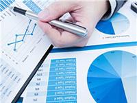 企业对公账户如何办理银行开户手续?