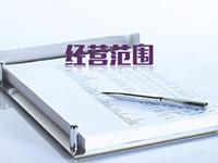 上海注册宝山保洁公司的那些事!